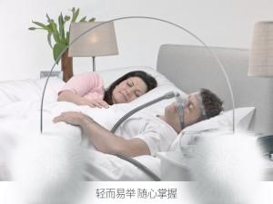 瑞思迈呼吸机官网出厂价格