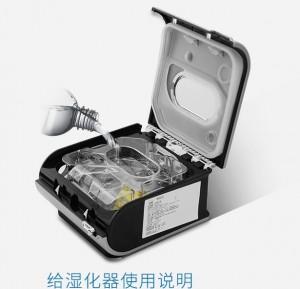家用呼吸机的主要分类都有哪些