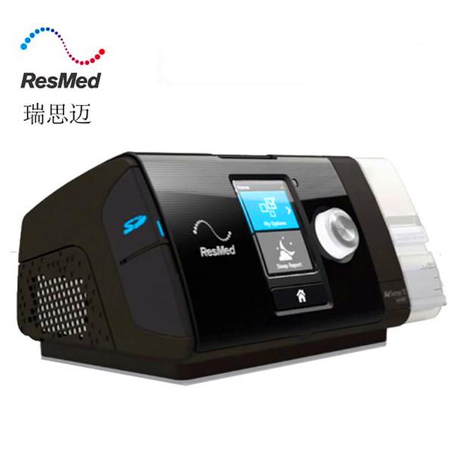 瑞思迈AirSense 10 AutoSet Plus单水平全自动呼吸机