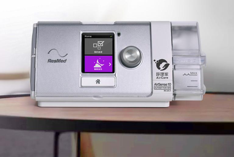 瑞思迈呼理家S10 AutoSet Plus升级款C+呼吸机